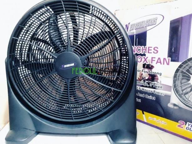 ventilateur-big-0