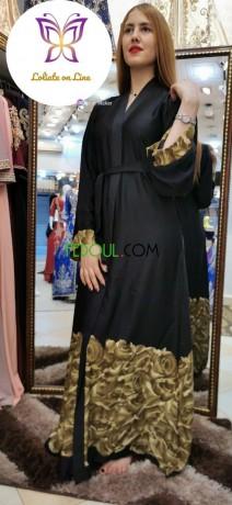 abaya-aabay-big-5