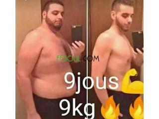 النحافة ونقص الوزن