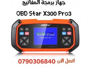 Obdstar X300 prog3
