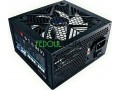 pc-ultra-gamer-small-7