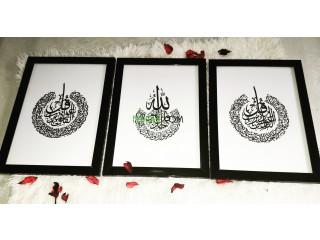 Cadres decoratifs calligraphie islamique