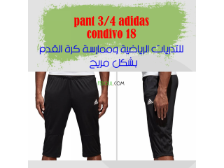 Pant 3/4 adidas condivo 18 noir original