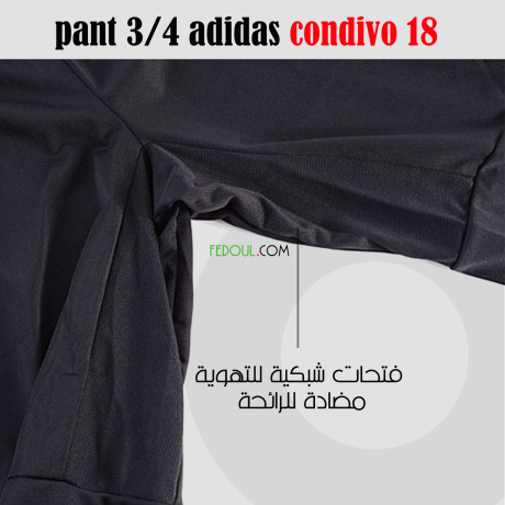 pant-34-adidas-condivo-18-noir-original-big-1