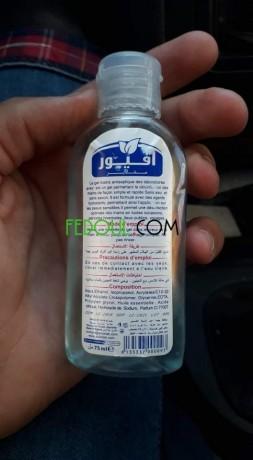 avior-gel-antiseptique-big-1