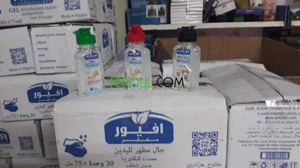 avior-gel-antiseptique-big-0