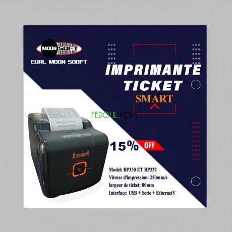 imprimante-ticket-smart-big-0