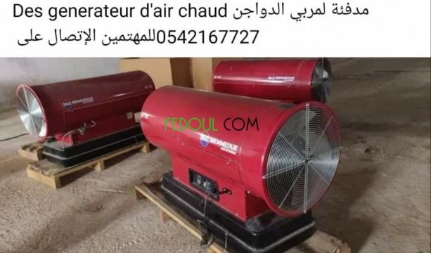 generateur-dair-chaud-big-0