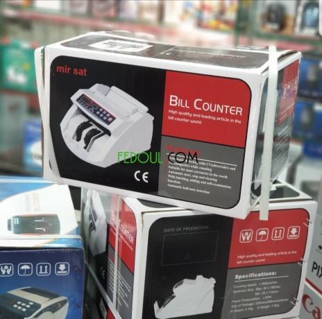 bill-counter-aadad-nkod-maa-kshf-tzoyr-llaamlat-big-3
