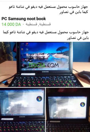 2-pc-notbook-ltbadl-big-1
