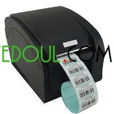imprimante-etiquette-smart-pos-sp-3120tn-big-2