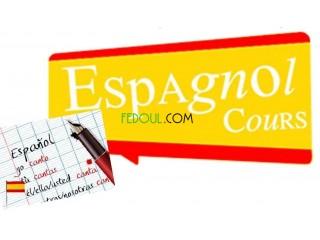 Cours de soutien Français & Espagnol (Ain el Turck/Oran)