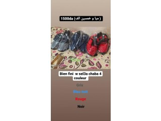 Basquette prix habayeb