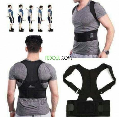 ceinture-medicale-big-0