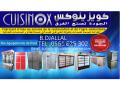 cuisinox-small-2