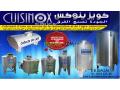 cuisinox-small-1