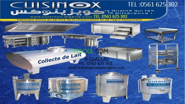 cuisinox-big-3