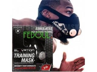 Training Mask Elevation