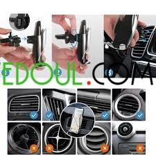 s5-smart-sensor-car-wireless-charger-big-3