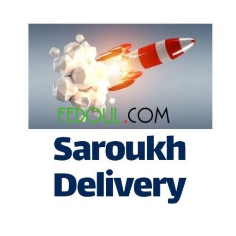 saroukh-delivery-service-de-livraisons-colis-sur-alger-big-0