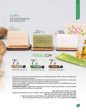 produits-arvea-nature-big-7