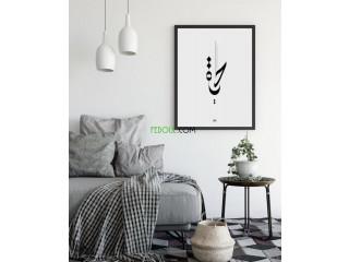 Cadre décoratif