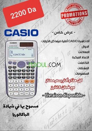 calculatrice-casio-big-0