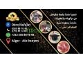 tghyzat-alhflat-mshkhs-accessoires-fetes-personnalisees-small-11
