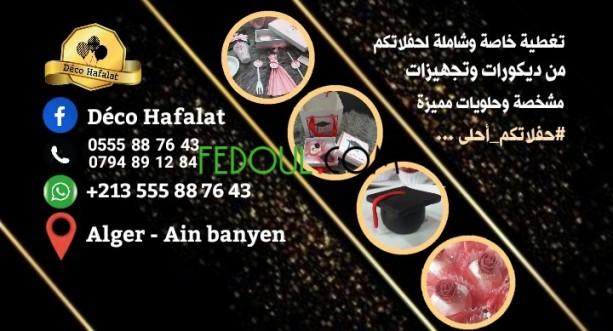 tghyzat-alhflat-mshkhs-accessoires-fetes-personnalisees-big-11