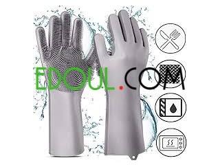 Gants Silicone pour Lave-Vaisselle