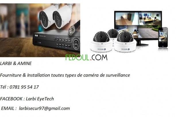 fourniture-et-installation-camera-de-surveillance-big-2