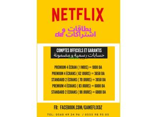 Netflix Officiel