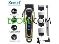 tondeuse-kemei-rechargeable-small-2