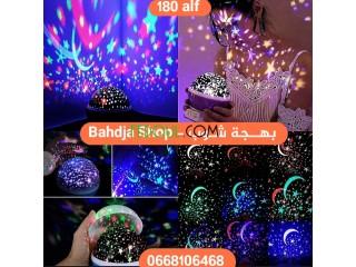 La Lampe Magique star Master livraison disponible