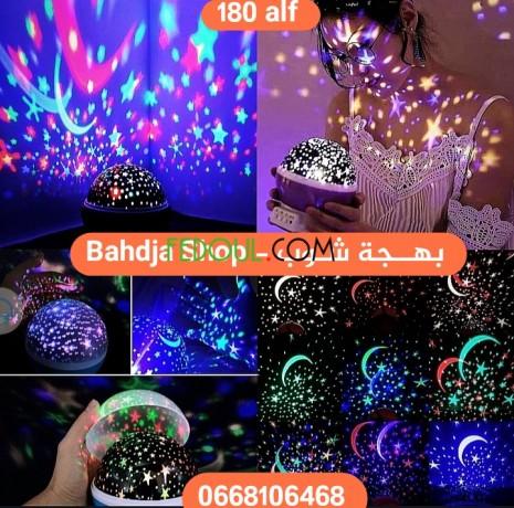 la-lampe-magique-star-master-livraison-disponible-big-0