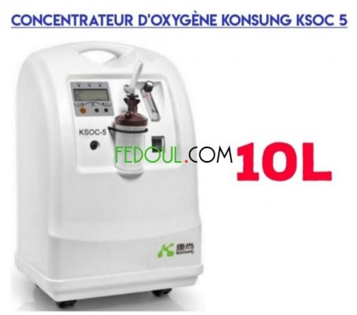 concentrateur-doxygene-10-litre-big-0