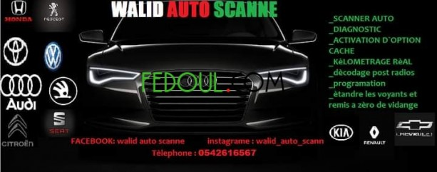 scanner-auto-77-2424-skanyr-alsyarat-big-0
