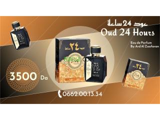 Oud 24 Hours 100 ملل By Ard al Zaafaran