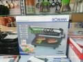 panineuse-bomann-700w-multi-grill-small-1