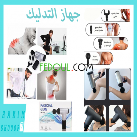 msds-altdlyk-fascial-gun-massage-hg-320-big-0