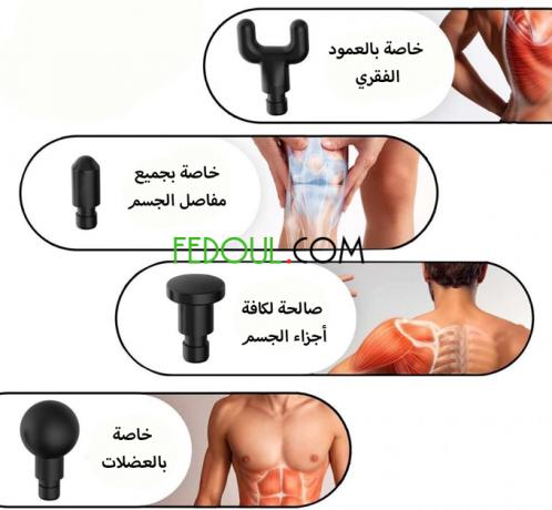 msds-altdlyk-fascial-gun-massage-hg-320-big-2
