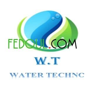 eau-traite-big-0