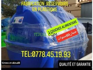 Réservoirs alimentaires 3 couches en plastique