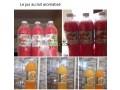 jus-au-lait-aromatise-excellent-qualite-small-0