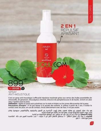 produits-arvea-bio-big-4