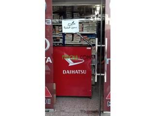 Daihatsu algerie pièce de rechange