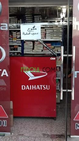 daihatsu-algerie-piece-de-rechange-big-0