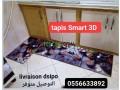 tapis-cuisine-3d-small-12
