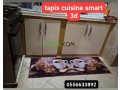 tapis-cuisine-3d-small-5