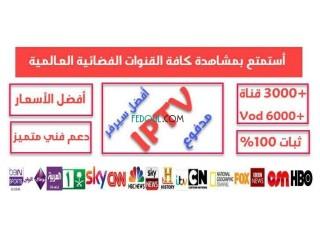 لمشاهدة المباريات عربي و اخر الافلام باسعار منخفضة جدا iptv سرفرات